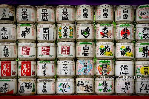 Sake Barrels 酒樽
