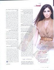 EXCLUSIVE: Elissa's high quality pictures newspapers and magazines | :       (Elissa Official Page) Tags: pictures high quality newspapers elissa magazines exclusive  2012   2011 elissas
