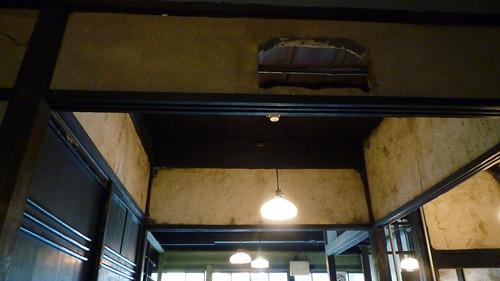 Nice ceiling