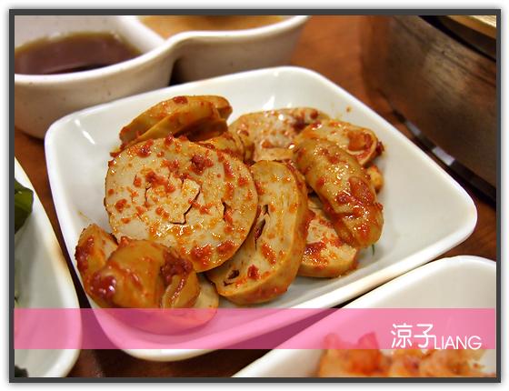 韓香亭韓國料理12