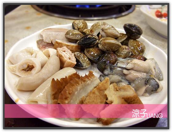 陳師傅麻辣火鍋吃到飽12