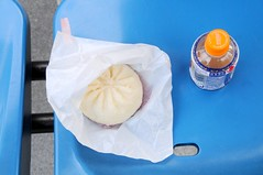 Meat bun, Hot Royal Milk Tea