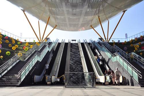 中央公園站