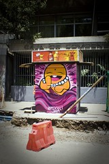 One more!! jeje (Frocoli) Tags: street streetart art graffiti calle mural juego playstation streeart terapia
