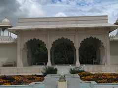 Indian Char Bagh Garden 1