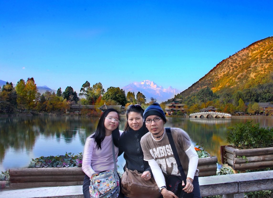 Gretting Heilong Tan Park (Black Dragon Lake)