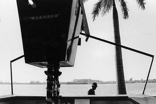 港邊風情-2008-高雄漁人碼頭.jpg