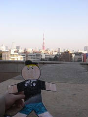 Flat Everett and the Tokyo Skyline