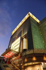 IMG_9752 (Ethene Lin) Tags: 台北101 夜景 燈籠 燈飾 大樓