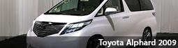 Toyota Alphard 2009