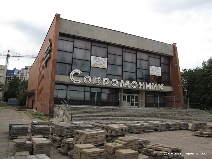 В оккупированном Донецке сгорел одноименный кинотеатр: найден труп - Цензор.НЕТ 1197