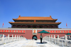 forbidden city (bstoke) Tags: china people canon temple asia guard chinese beijing communism mao forbiddencity 40d