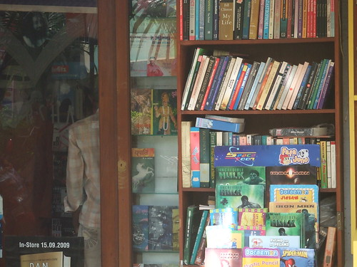 Mumbai Bookstore-vashibookstore2
