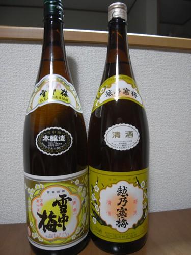 新潟の日本酒-03