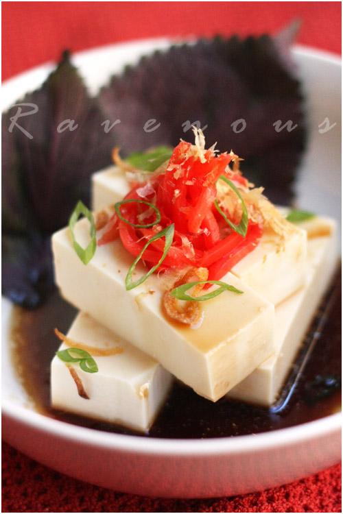 cold tofu ponzu