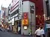 Néons de jours dans le quartier Harajuku