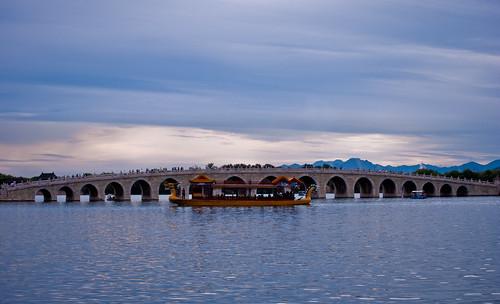 El Puente de los 17 Arcos