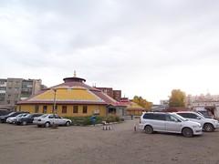 Mongolian monastery