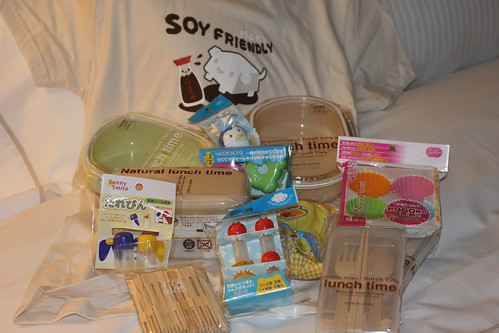 My shopping trip to Japantown, San Francisco