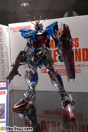 AFA 2009 Bandai Event Exclusive Item 1/100 Force Impulse Gundam