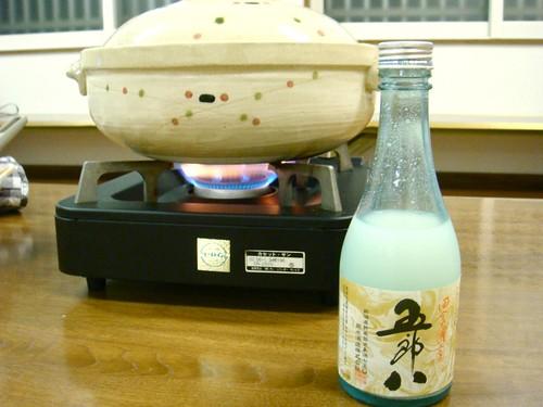 五郎八カクテル