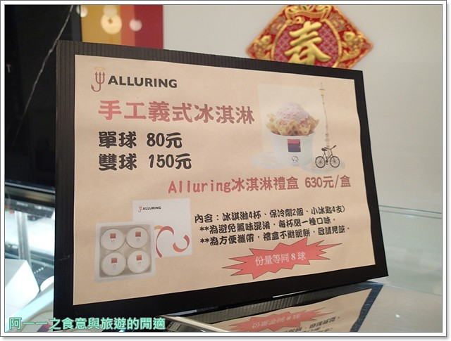 冰淇淋金山巧詣CHOC ITimage033