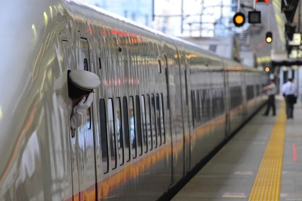 Shinkansen leaving Tokyo Station
