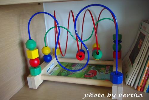 IKEA串珠遊戲
