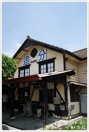 心動之旅-追分車站 (7)