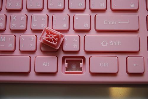 i-rocks KR-6401 粉紅巧克力鍵盤 - 09
