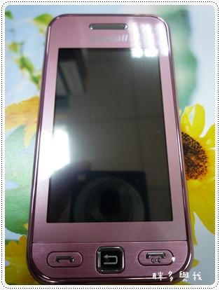 粉紅色手機