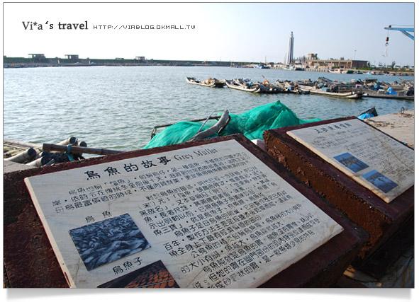 彰化王功旅遊-王功漁港落日之美