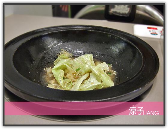 石二鍋 石頭鍋 涮涮鍋09