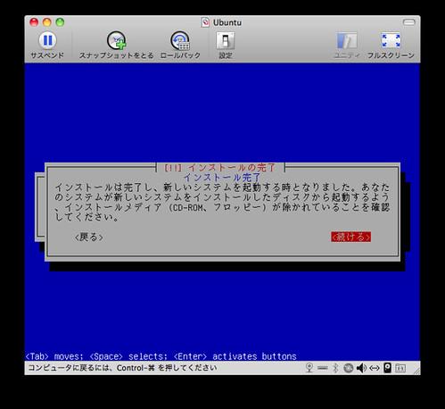 スクリーンショット(2009-11-08 0.34.10)
