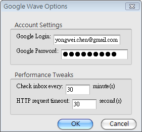 Google Wave Add-on setting