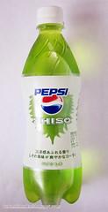 Pepsi Shiso