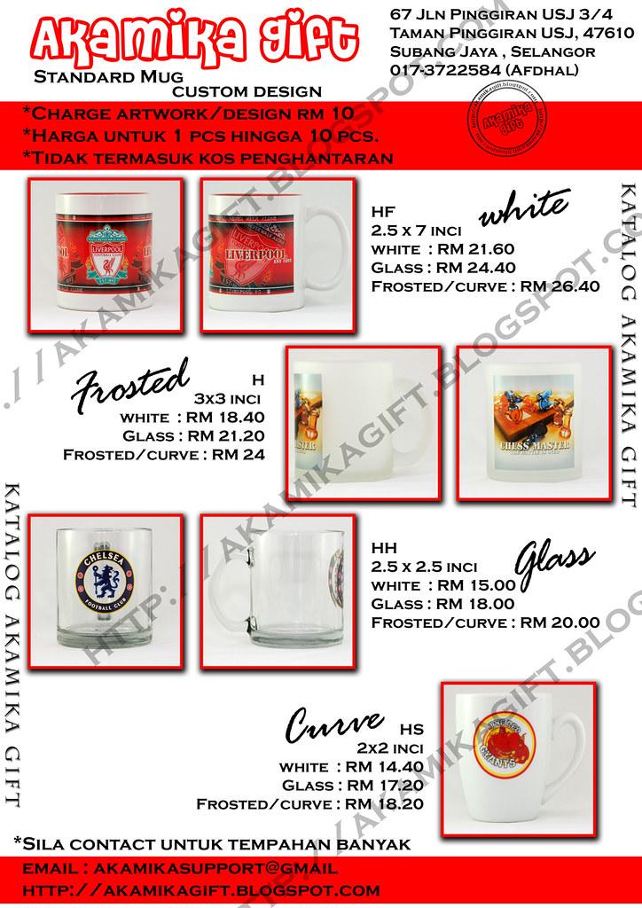 Cetak gambar/design atas mug, pinggan atau gift 4127913140_2a029c3ece_b