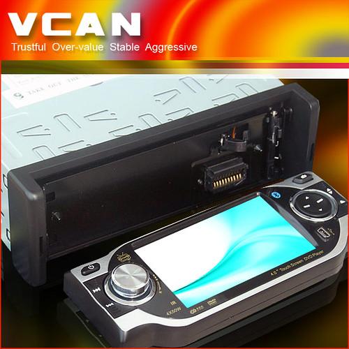 5 inch car dvd player .CAV-666