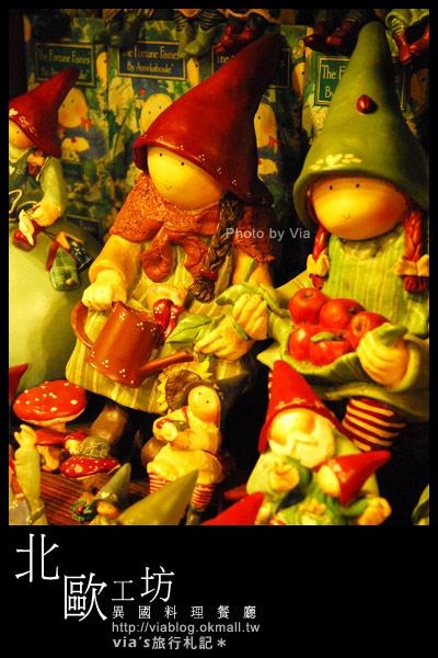 嘉義美食餐廳-北歐工坊荷蘭娃娃主題餐廳12