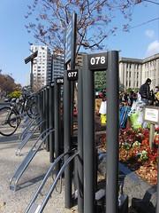 Bike Parking in Kyoto