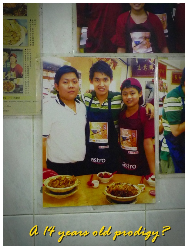 Yap Chuan Young Boy Chef