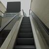 Nach oben (Cydracor) Tags: berlin dhm pei panasonic lumix tz71 museum architektur rolltreppe schlüter