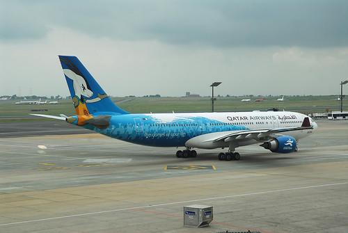 Qatar Airways A330-200 A7-ACG