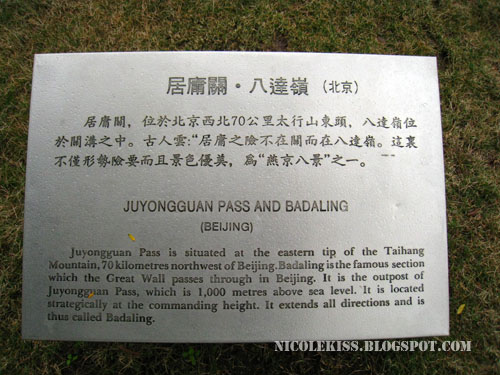 JuYongGuan Pass and Badaling of Great Wall of China sign