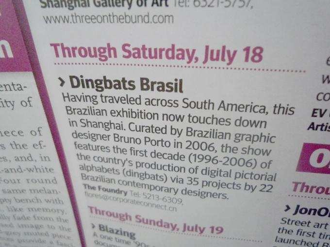 DingbatsBrasil_Shanghai
