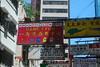 Visite de Hong Kong : Les quartiers de Central et Wanchai