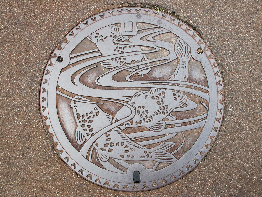 Ojiya Manhole Cover
