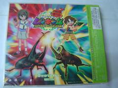 全新 原裝絕版 2005年 12月14日 福田沙紀 甲虫王者 劇場版 CD 原價 1260yen 2