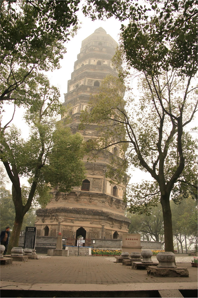 Tiger Hill Pagoda or 'Leaning Tower of China' #1 of 6