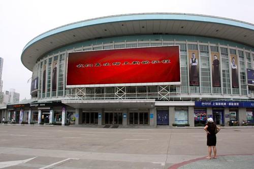 Shanghai - 073